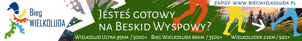 BW_980x135px_02
