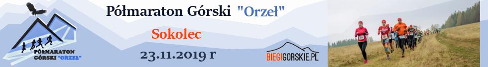 orzel980