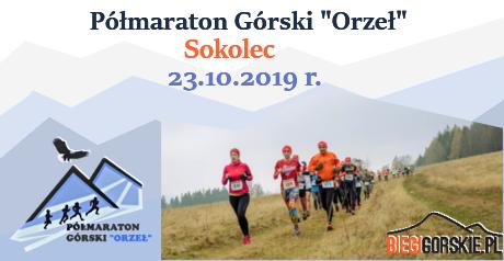 orzel460